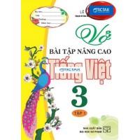 Vở Bài Tập Nâng Cao Tiếng Việt Lớp 3 (Tập 1)